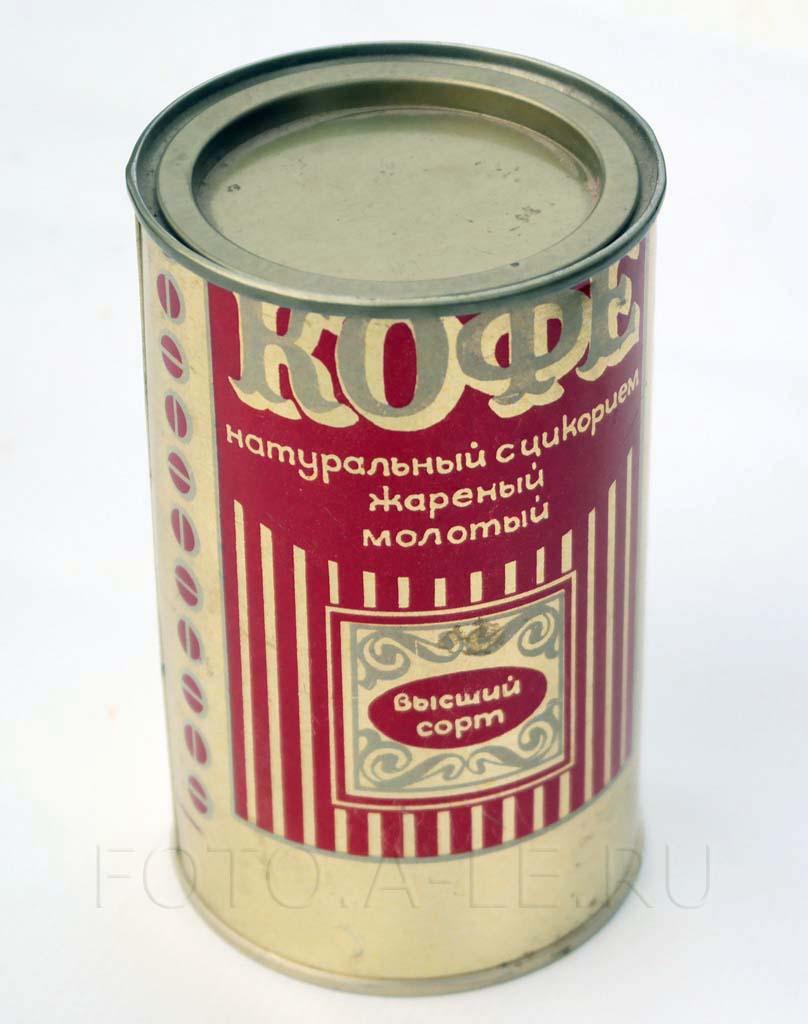 Кофе СССР, Одесский завод