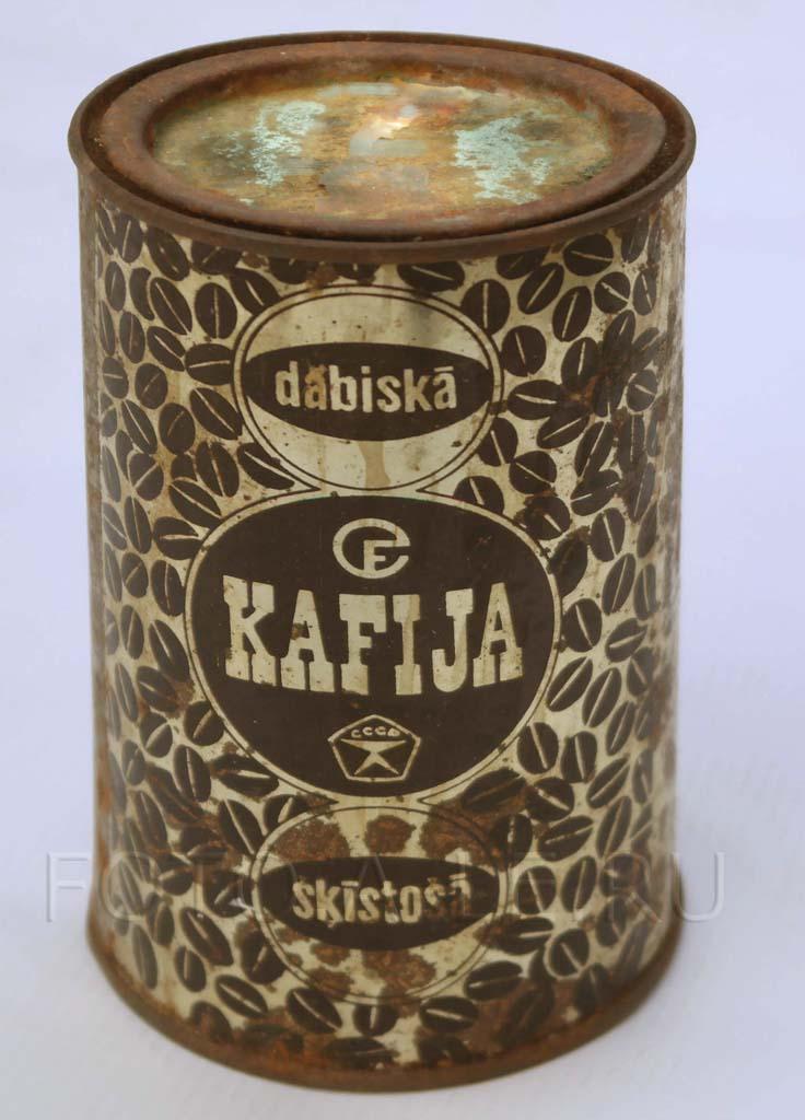 Kafija šķīstoša dabiskā. Кофе растворимый натуральный. Знак качества СССР
