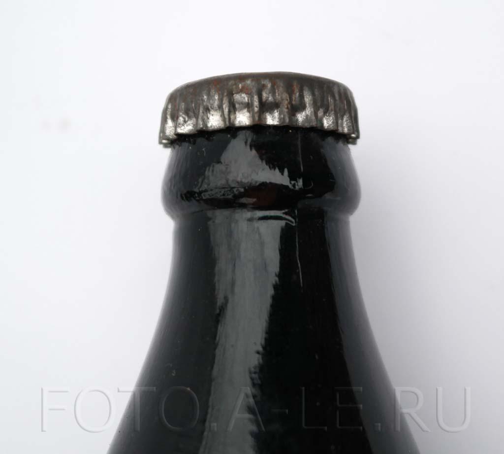 бутылка 0,5 литра - металлическая пробка.  кронен пробка СССР. кронен-пробка.