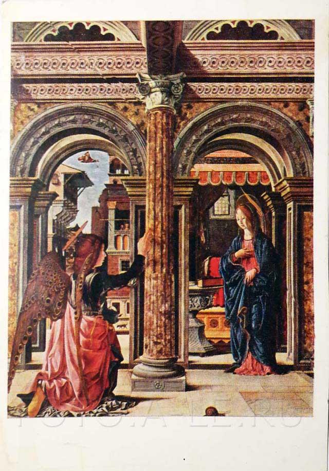 Открытки СССР картина Благовещение. 1472 Франчесско Косса