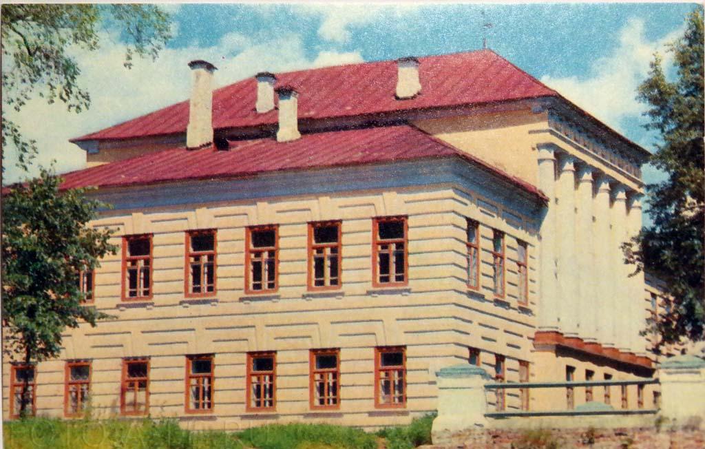 """Москва, издательства """"Планета"""", 1971 Углич. В этом здании 12 декабря 1917 года была провозглашена Советская власть в Угличе. Фото Е.Савалова"""