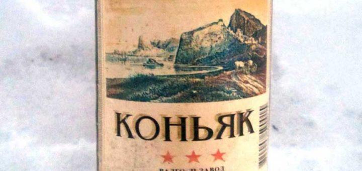 Коньяк Коктебель, 1999, Крым. Украина